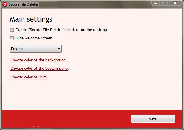 Secure File Deleter windows
