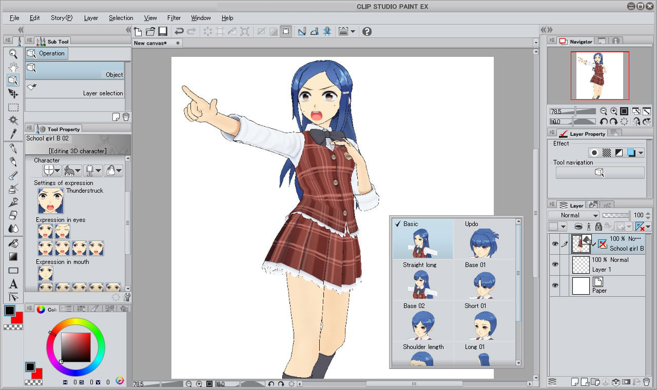 Clip Studio Paint EX latest version