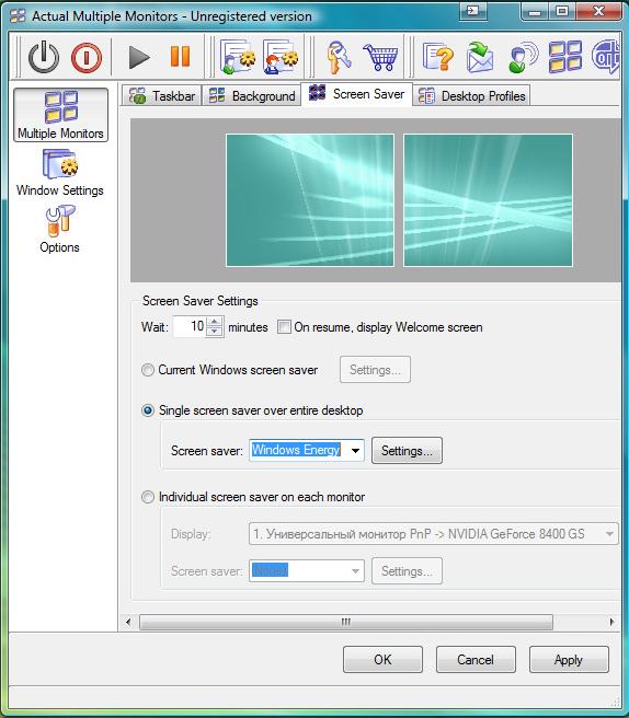 Actual Multiple Monitors windows