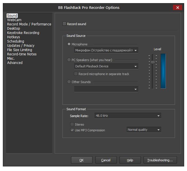 BB FlashBack Pro latest version