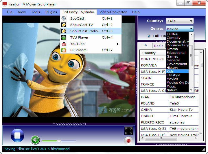 Readon TV Movie Radio Player latest version